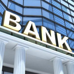 Банки Алнашей