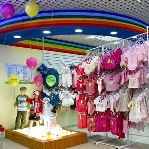 Детские магазины Алнашей
