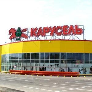 Гипермаркеты Алнашей