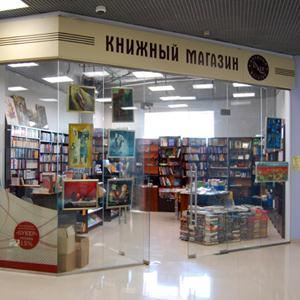 Книжные магазины Алнашей