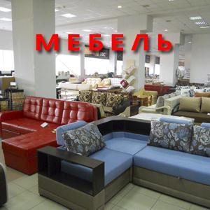 Магазины мебели Алнашей