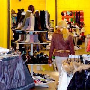 Магазины одежды и обуви Алнашей