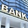 Банки в Алнашах