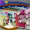 Детские магазины в Алнашах