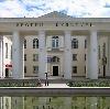 Дворцы и дома культуры в Алнашах