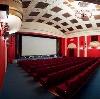 Кинотеатры в Алнашах