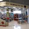 Книжные магазины в Алнашах