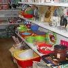 Магазины хозтоваров в Алнашах