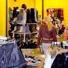 Магазины одежды и обуви в Алнашах