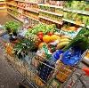 Магазины продуктов в Алнашах