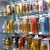 Парфюмерные магазины в Алнашах