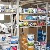 Строительные магазины в Алнашах