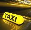 Такси в Алнашах