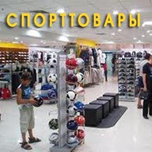 Спортивные магазины Алнашей