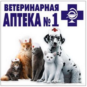Ветеринарные аптеки Алнашей